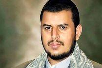 سعودی ها به دنبال صلح در یمن نیستند