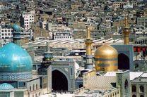 تهیه و تدوین طرحهای تفصیلی شهر مشهد تا پایان سال جاری