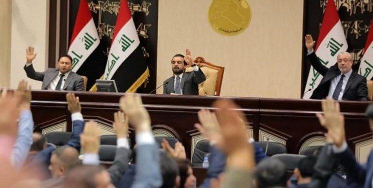 پارلمان عراق اخراج نیروهای آمریکایی از این کشور را تصویب کرد