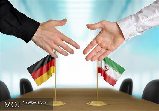 وزیر اقتصاد بایرن آلمان شنبه به ایران میآید
