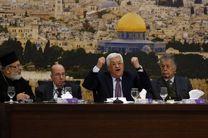 اتمام هماهنگی امنیتی با تل آویو و تعلیق شناسایی اسرائیل
