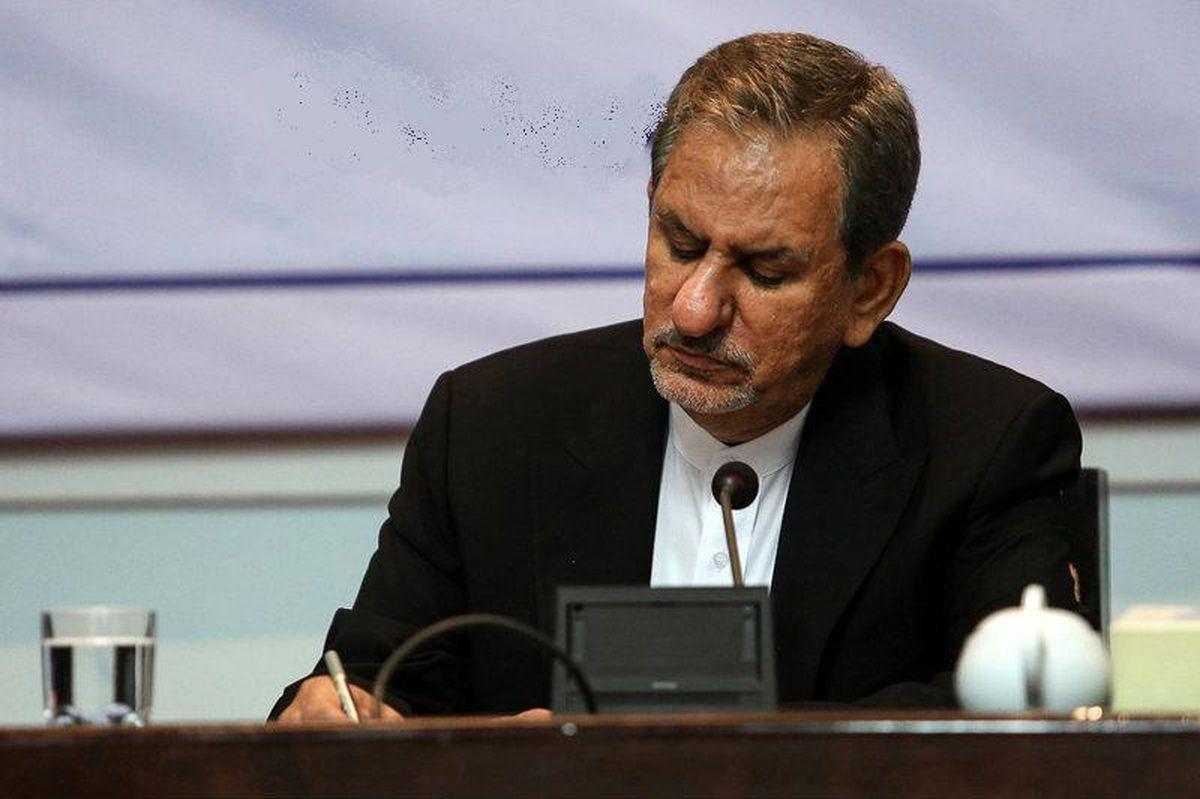 ابلاغ آئین نامه اجرایی تشکیل شورای عالی آمایش سرزمین با امضای جهانگیری