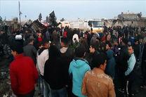 انفجار بمب در استان حلب سوریه 5 کشته برجا گذاشت