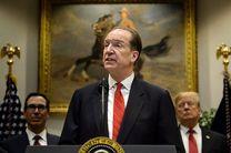 مشاور اقتصادی ترامپ، رئیس بانک جهانی شد