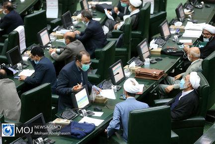 صحن علنی مجلس شورای اسلامی - ۲۶ اردیبهشت ۱۴۰۰