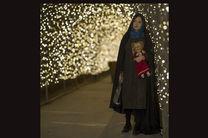 تیزر فیلم سینمایی جن زیبا در آستانه اکران رونمایی شد