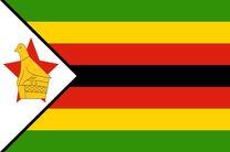 انتخابات ریاست جمهوری زیمبابوه امروز برگزار می شود