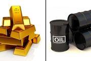 کاهش بهای نفت و افزایش قیمت طلا در بازار های جهانی