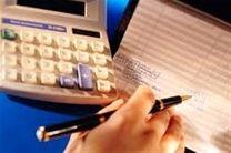 اشخاص حقیقی و حقوقی ملزم به ارائهی صورتهای مالی حسابرسیشده اعلام شدند