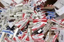 کشف 70 هزار نخ سیگار قاچاق در کرمانشاه