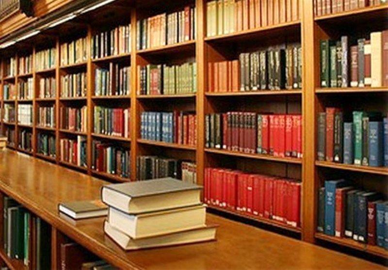 6 درصد جمعیت استان اردبیل عضو فعال کتابخانه های عمومی هستند