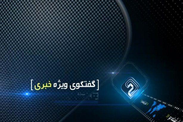 رد پای دخالت عربستان در حوادث بصره/گروههای آموزش دیده اقدام به آشوب گری کردند