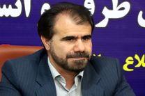 17 کاندیدا انتخابات کرمانشاه انصراف دادند