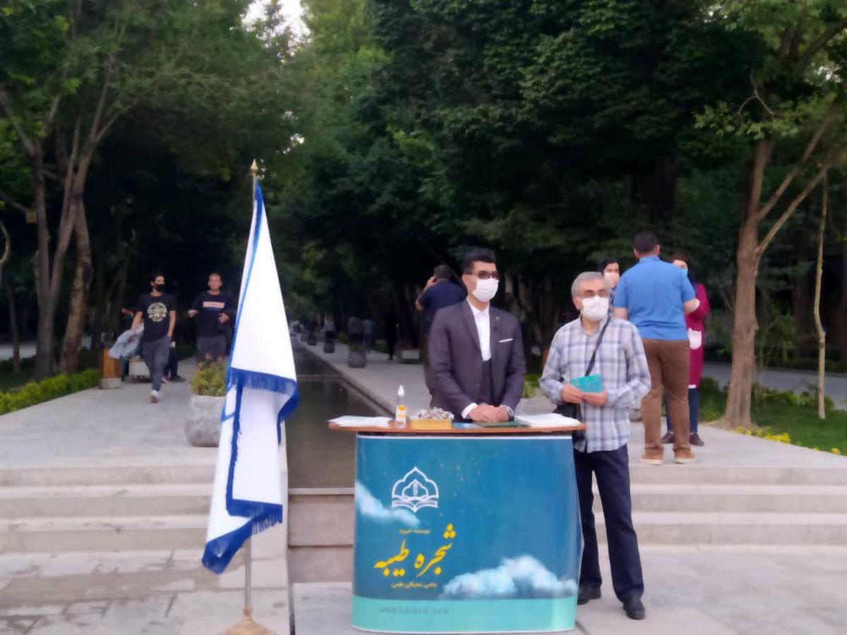 حضور موسسه خیریه شجره طیبه در چهارباغ عباسی اصفهان