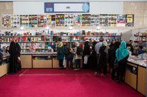 خرید کتاب از ناشران بدون حضور کارشناسان در غرفهها