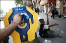 مشارکت ۲۹۰میلیارد تومانی ایرانیان در پرداخت صدقه