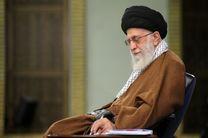 پیام تسلیت رهبر انقلاب به آیتالله مکارم شیرازی