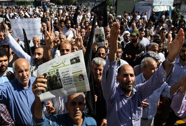 تظاهرات نمازگزاران تهرانی علیه عاملان حادثه تروریستی اهواز
