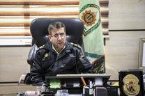 قصابی فروشنده حیوانات حرام گوشت در تهران پلمب شد