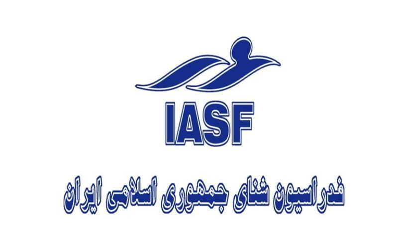 علی آبادی به عنوان نایب رئیس فدراسیون شنا منصوب شد