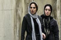 فیلم سینمایی در وجه حامل از عید فطر اکران می شود