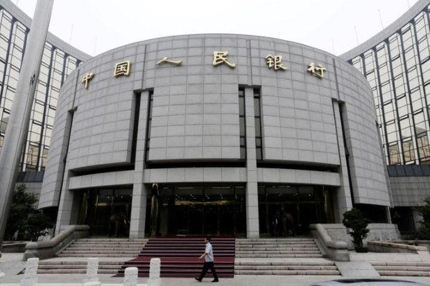 بانک مرکزی چین ۱۵۰ میلیارد یوآن  به بازار تزریق کرد
