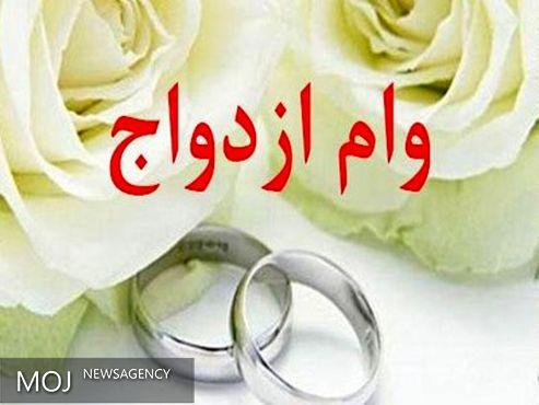 همچنان ۱۳ هزار لرستانی در صف وام ازدواج هستند