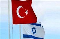 رژیم صهیونیستی درباره سفر به ترکیه هشدار داد