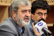 آزادسازی 2900 مترمربع از گلوگاه های منطقه 3 شهرداری اصفهان