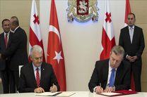 همکاری دفاع سایبری ترکیه و گرجستان