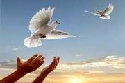 آزادی 2 زندانی محکوم مالی در بیست و هفتمین شب ماه مبارک رمضان