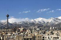 کیفیت هوای تهران در 24  اردیبهشت ماه سالم است