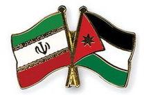 ایران خطری برای امور داخلی اردن محسوب نمیشود