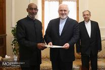 آخرین دیدار محمدجواد ظریف به عنوان وزیرامورخارجه