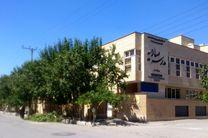 30 درصد از فضاهای آموزشی ناحیه 5 اصفهان تخریبی است