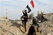 آزادسازی باب جدید و بازار الاربعا در موصل قدیم