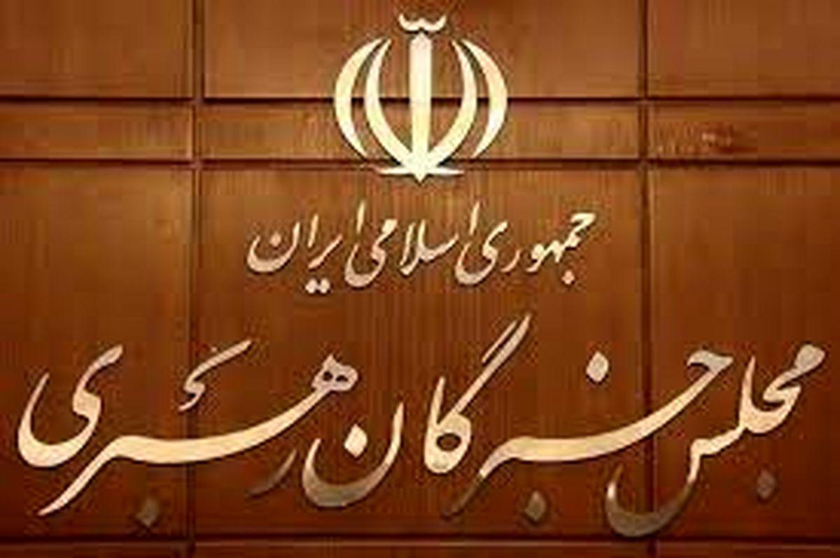 مجلس خبرگان حمله تروریستی قندوز را محکوم کرد