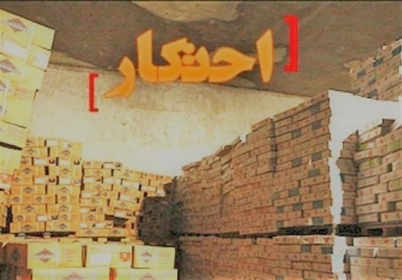 کشف انبار 3 میلیارد ریالی احتکار لوازم یدکی خودرو در اصفهان