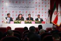 جدیدترین محصولات بانکداری نوین بانک ملی ایران رونمایی شد