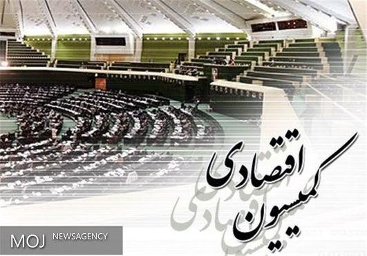 پور ابراهیمی رئیس کمیسیون اقتصادی شد