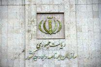 طرح تبدیل سازمان برنامه به وزارتخانه منتفی شد