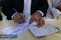 مشکلی در میزان تعرفههای انتخاباتی نداریم