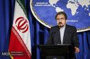قاسمی: گزارش وزارت خارجه آمریکا از وضعیت آزادیهای مذهبی در ایران مغرضانه است