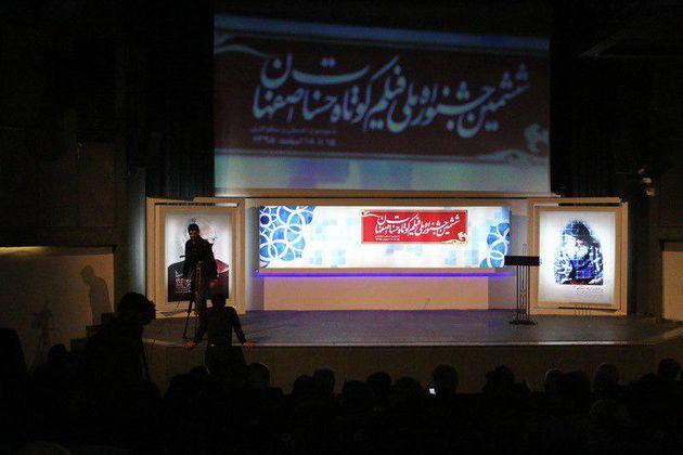 حسنات با طعم تجلیل از فیلمسازان اصفهانی و نیکوکاران ایرانی