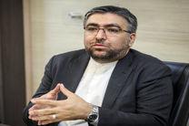 تشریح برگزاری جلسه کمیسیون امنیت ملی با امیرحاتمی