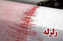 تهران مجدد لرزید