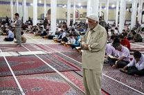 نماز عید سعید فطر در اماکن روباز اقامه خواهد شد