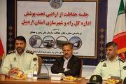 اردبیل پیشرو در حفاظت از اراضی ملی در کشور