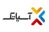 تقدیر وزیر ارتباطات از عملکرد آسیاتک در اربعین حسینی
