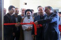 نمایشگاه خلاقیت و ایده شو در دانشگاه آزاد اسلامی واحد لنجان افتتاح شد